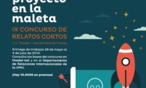 IX Edición del Concurso Relato Corto CC Thader-UMU