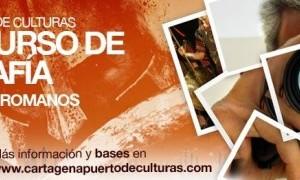 VII Concurso Fotográfico Cartagena Puerto de Culturas