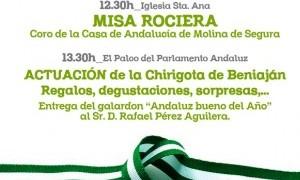 Día de Andalucía en Parlamento Andaluz 2016