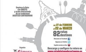 VIII Ruta de la tapa y del Asiático de Cartagena 2015